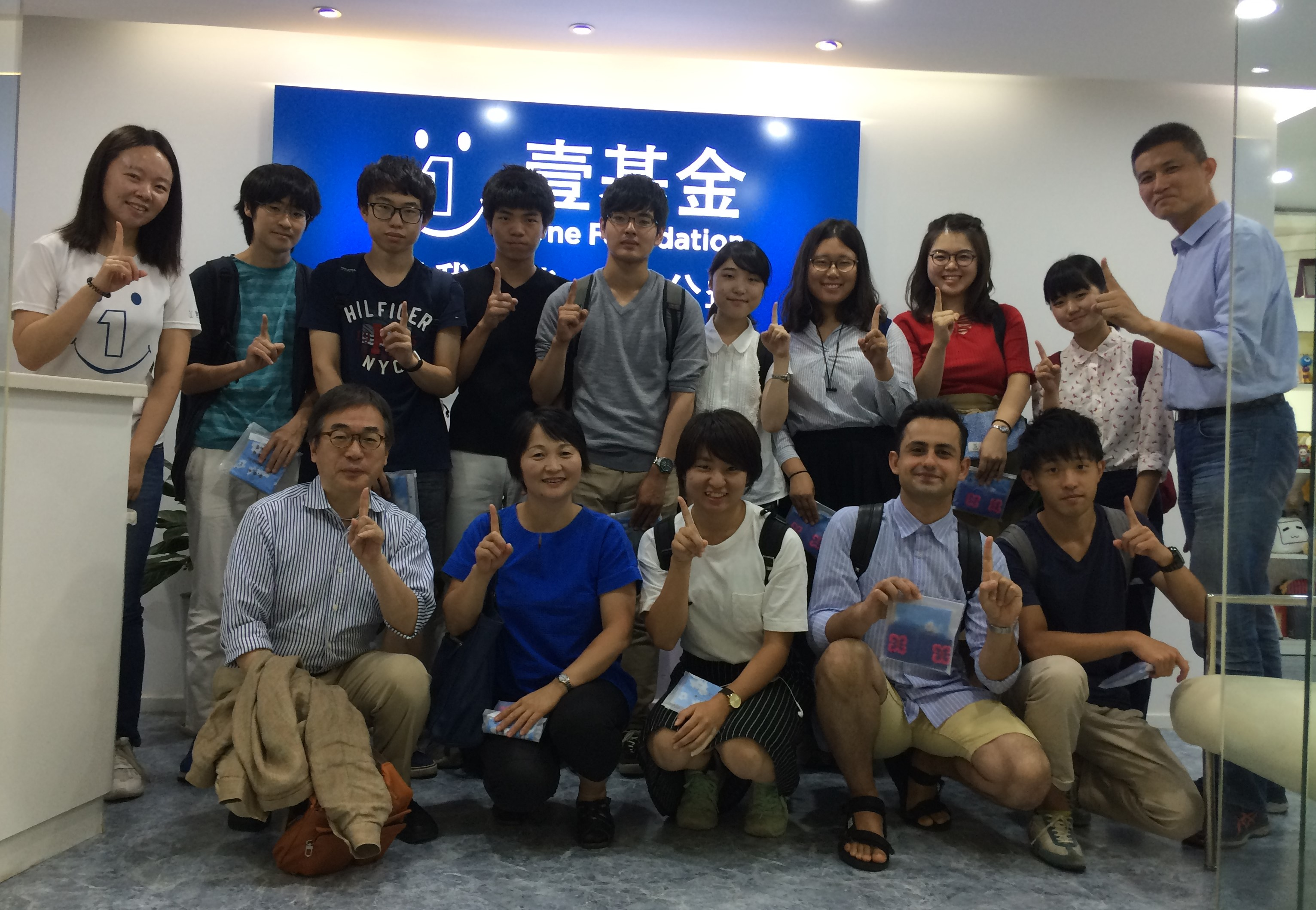 The report on the field studies in China has been completed.